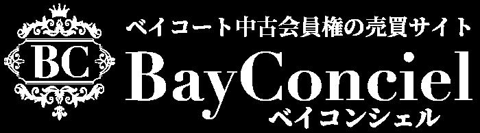 リゾートコンシェルのTOPロゴ